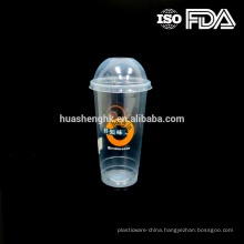 High Quality Food Grade Clear Plastic Disposable 20oz/600ml smoothie cups with lids for wholesale