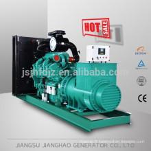 Groupe électrogène 1000kva générateur diesel 800kw, générateur 1000kva avec moteur CUMMINS