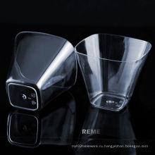 Кубок пластмассовой одноразовой чашки Clear Cup 3.5 Oz