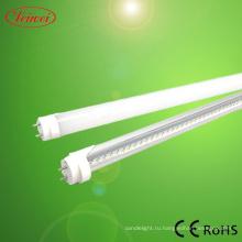 8-16 Вт SMD LED трубы света