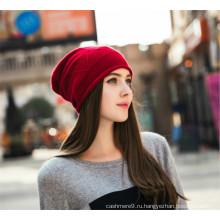 оптовой фабрики изготовленный на заказ женщин мериносов шерсть кашемир вязать шапочки