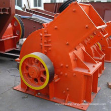 Grain Concrete Coal Hammer Mill Crusher