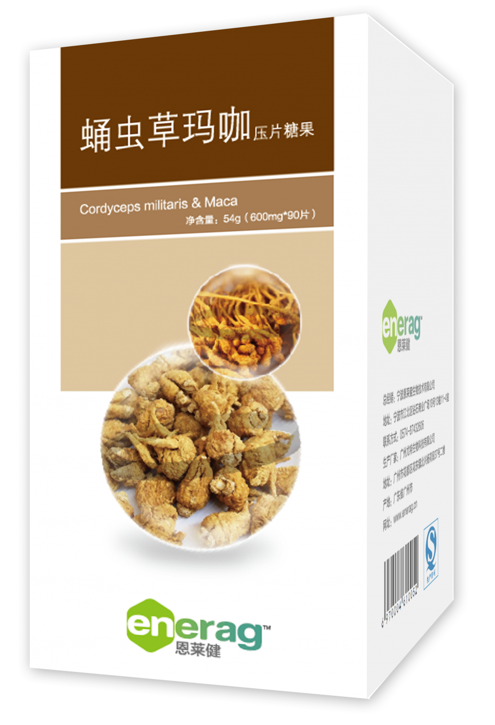Cordyceps Militaris Maca Candy Tablet