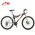 Alibaba Mountainbikes zu verkaufen / 26-Zoll-Frauen Dual-Suspension Mountainbike / 21-Gang-V-Bremse Fahrrad