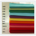 T/C 65/35 Dye Factory Direct Fabric