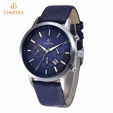Men Blue Leather Quartz Analog Wristwatch 72501
