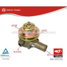 Bomba de agua Yuchai Engine YC6105 de alta calidad 630-1307010C