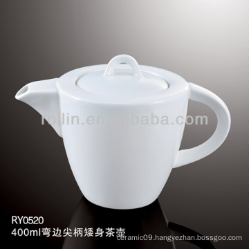 400ML white small tea pot wholesale