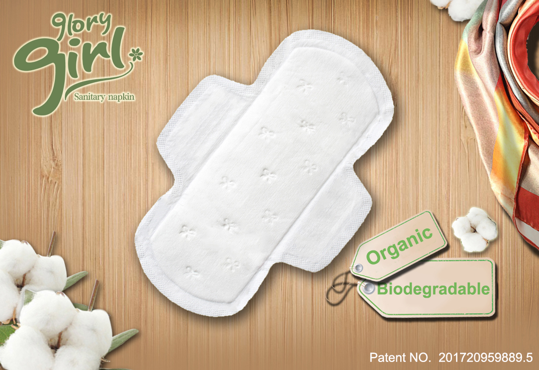Disposable Organic Cotton Women's Sanitary Towels