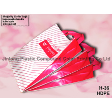 Пластиковые сумки для переноски