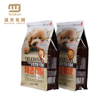 Custom Printing Accepted Flat Bottom Side Gusset Laminated Plastic Pet Food Packing Dog Food Packaging Bag