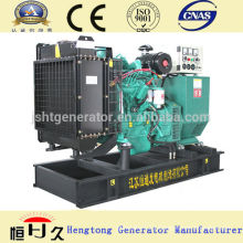 Paou 540kw Diesel Generator Set Manufactures