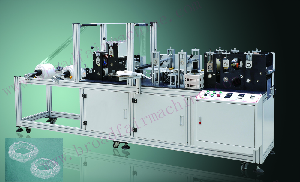 Disposable PE Steering Wheel Cover Making Machine