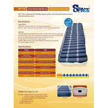 stage V high risk care low air loss mattress replacement APP-T08
