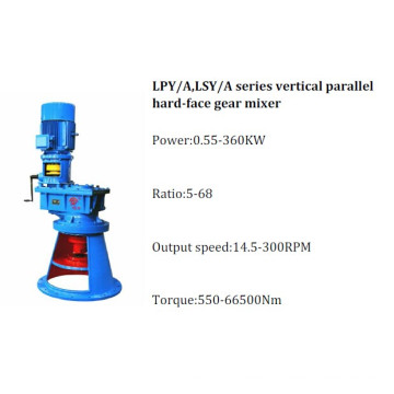 Lpy/a+Lsy/a Series Vertical Parallel Hard-Face Gear Mixer