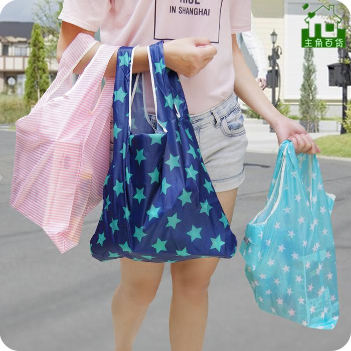 Shopping Bag Holder