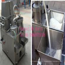 Machine à laver automatique au riz, Riz Washer