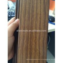 Алюминиевые профили из дерева для раздвижных окон для Алжира