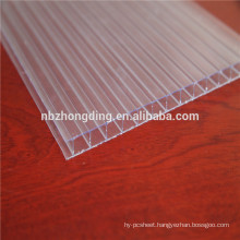 best price lexan polycarbonate greenhouse sheet