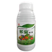 Sonef -Activated Liquid Amino Acid Fertilizante microbiano