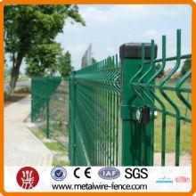 открытый металлический забор