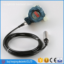 RS485 Digital level sensor