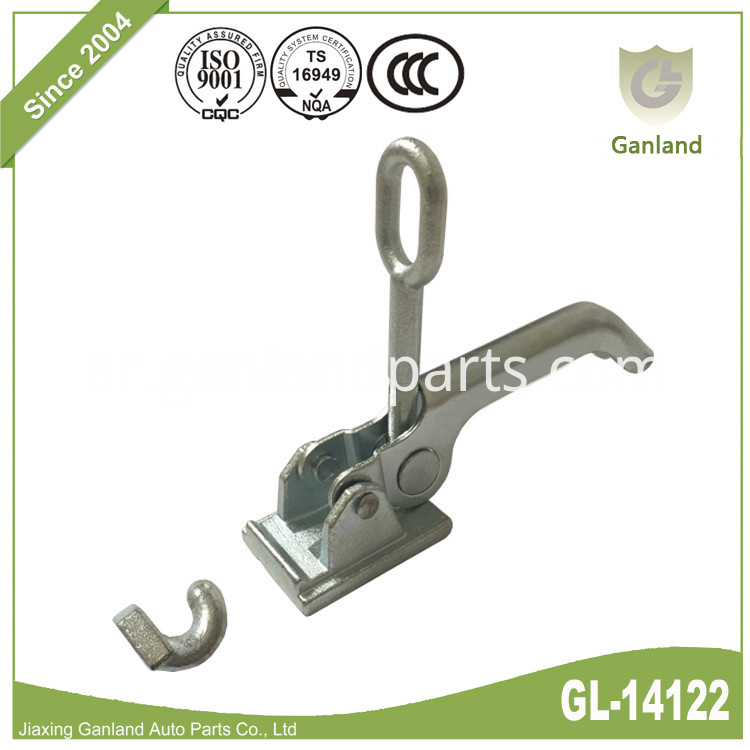 Weld On Latch GL-14122