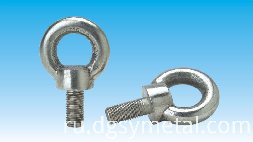 eye ring screws