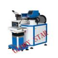 Metallwerkstoffe Laserschweißmaschine (GS-200M)