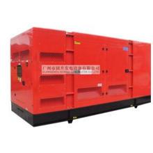 Generador diesel silencioso de Kusing K31400 50Hz con automático