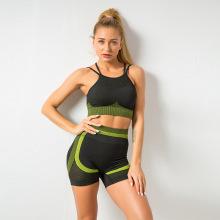 Seamless Bra And Shorts Yoga Set women