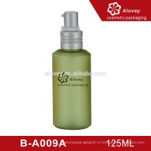 Горячая пластиковая бутылка с распылителем для косметической упаковки