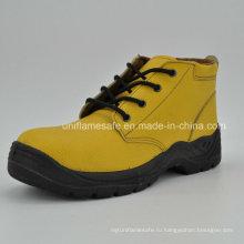 Желтый кожаный Безопасность труда ботинки для женщин Ufb057