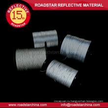 1.5 мм ширина один односторонний светоотражающие нити для вязания