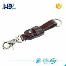 2015 Custom Brown Leather Key Chain