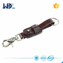 Цепочка для ключей из коричневой кожи