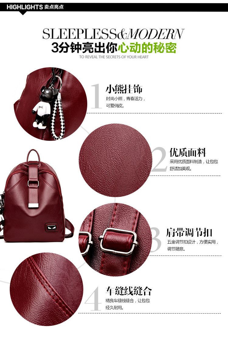 lady double shoulder bags s1814 (4)