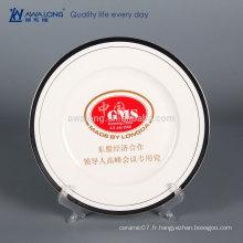 Plain Design Logo personnalisé Fine Bone China Plaques décoratives décoratives