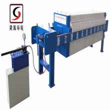 What you need -- Long Yuan Filter Press