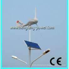 New product 300W wind turbines