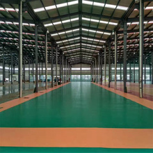 Basket Shooting Court PVC Golv