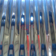 Galvanized Corrugated Zinc Coated Steel Roofing Sheet