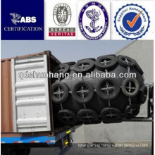 Floating air-filled marine equipment ship side fender for new product