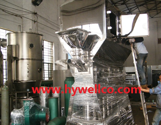 XF Pharmaceutical Granules Fluidizing Dryer