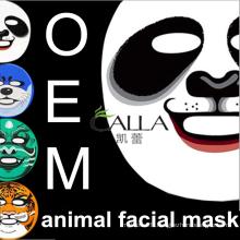 2015 nouveaux produits beauté OEM animal masque
