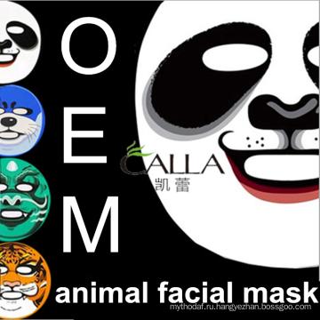 2015 новых продуктов красоты маски OEM животное
