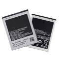 Cell+Phone+Battery+for+Samsung+S2+i9100+Battery