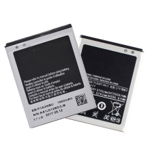 Cell Phone Battery for Samsung S2 i9100 Battery