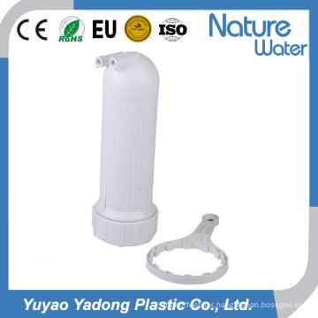 200g-300g Membrane Housing