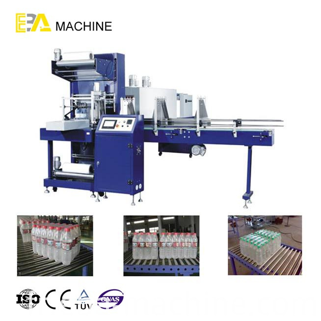 Shrink Wrapping Machine1